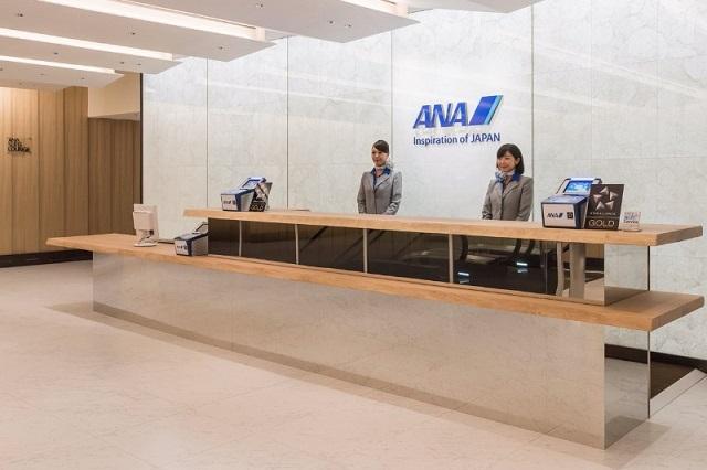 Chương trình khách hàng thân thiết của All Nippon Airways