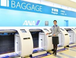 Thông tin cần biết về quy định hành lý của All Nippon Airways