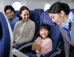 Những dịch vụ tiện nghi trên máy bay All Nippon Airways