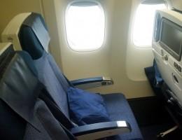 Tìm hiểu về các hạng ghế của All Nippon Airways