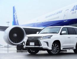 Những dịch vụ nổi bật tại sân bay của All Nippon Airways